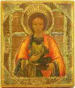 Saint Panteleimon the All-Merciful