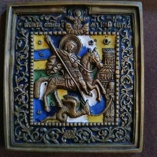 ANTIQUE RUSSIAN ORTHODOX BRONZE COLOR ENAMEL ICON OF