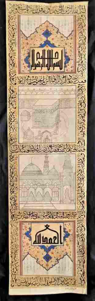 Mecca and medina holy shrines ARABIC HANDWRITTEN