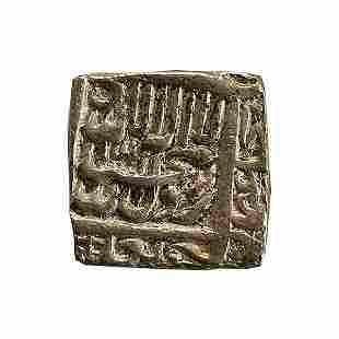 Northern India. Mughal empire. Akbar 1556-1605. Silver