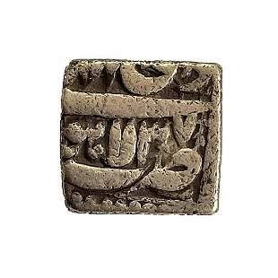 Northern India, Mughal empire, Akbar c1592/93. Silver