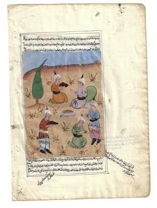 19th C Persian Miniature Painting