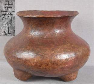 19c Japanese hammered copper TRIPOD by JUZAN