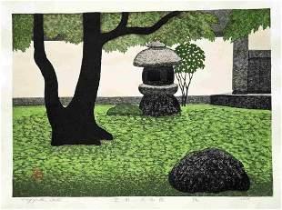 KAZUYUKI OHTSU (b. 1935) - DAISEN-IN, KYOTO
