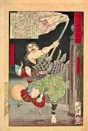Yoshitoshi: Ushiwaka and Benkei