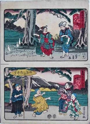Yoshikazu: Tokaido uncut double koban