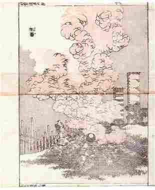 Katsushika Hokusai: Samurai and Smoke from Hokusai