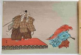 """Tsukioka Kogyo: Kotei (""""The Emperor"""")"""