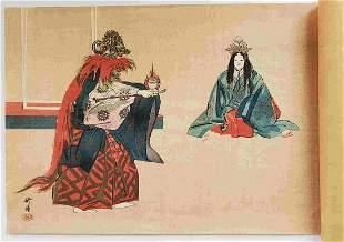 Tsukioka Kogyo: Chikubu-shima