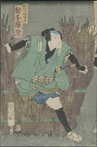 Toyohara Kunichika, Japanese living museum early float