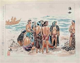 SANZO WADA (1883-1967) - AMA (FISHERWOMAN)