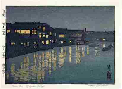 Toshi YOSHIDA (1911-95), From the Ryogoku Bridge