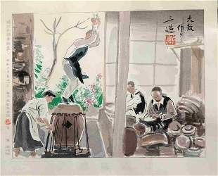 SANZO WADA (1883-1967) - TAIKO DRUM MAKING