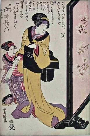 Toyokuni: Nakamura Karoku