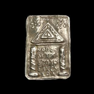Byzantine Inscribed Silver Protectve Plaque, c. 4th-6th