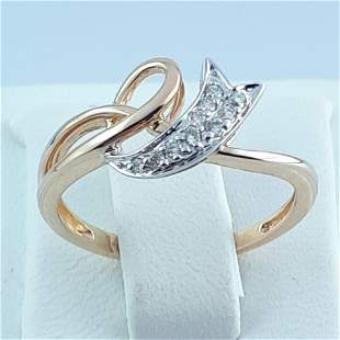 14K Pink and White Gold - Ring