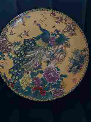 Qing Dynasty Plate with Qiang Seal Mark in Underglaze.