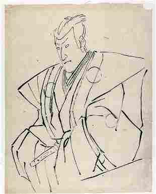 UTAGAWA school (attr. to), Half-length portrait of a
