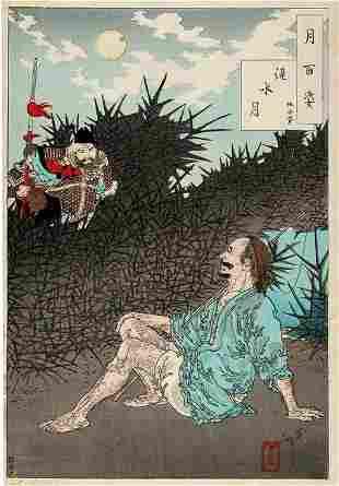 Tsukioka YOSHITOSHI (1839-92), Huai River- Goshisho