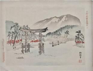 Yamada Shôkei: Large Torii