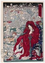 Kawanabe KYOSAI (1831-89), Hell Courtesan
