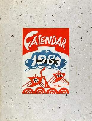 Keisuke SERIZAWA, Calendar of the year 1983