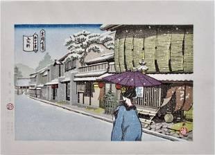 Masao Ido: Kami Shichi Ken