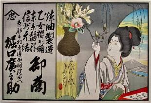 Meiji artist: Hikifuda (advertisement print)