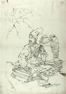 Mizuno TOSHIKATA (fl. 1886-1908), Portrait of a warrior