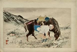 Takeuchi Seihô: Taking Care of Horse