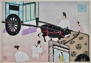 Masao Ebina: Genji, Aoi