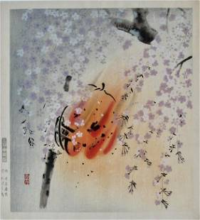 Unidentified artist: Flaming Torch and Cherry Blossoms