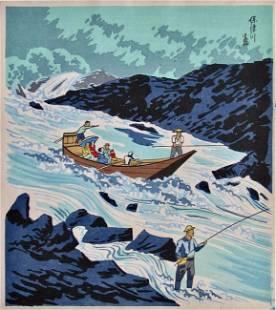 Tokuriki: Hozu River