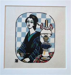 Kawakami, Girl with lamp