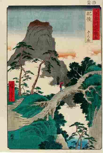 Utagawa HIROSHIGE (1797-1858), Tree Bridge Gokanosho,