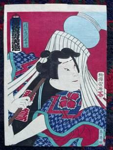 Unknown, Kubuki actor (Ichikawa Udanji)