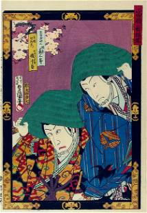 Utagawa Kunisada (1786-1865), The actors Bando