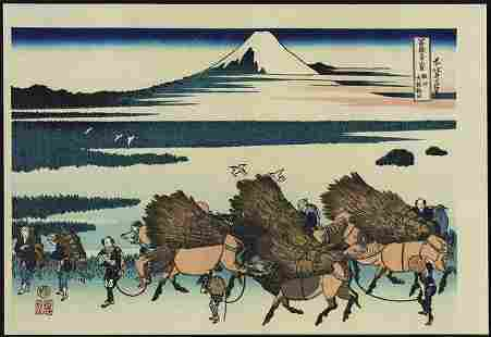 Japanese living museum early float world to woodcut