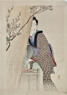 Keishû: Tea House Waitress