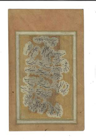 18th C Persian Manuscript Panel