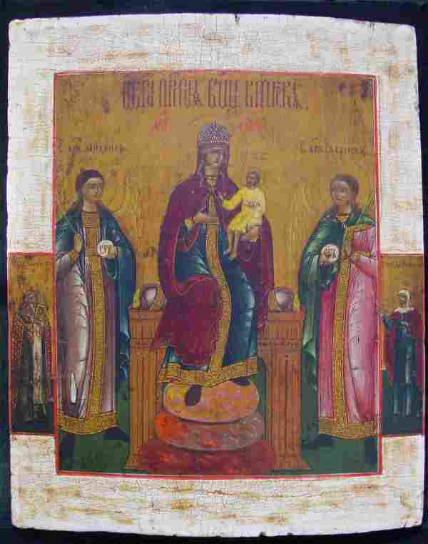 Very Rare Mother of God Cyprus