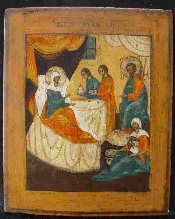 Birth of Maria