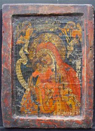 The Kykkos Icon of the Mother of God