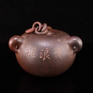 Yixing Zisha Clay Poetic Prose Teapot w Artist Signed
