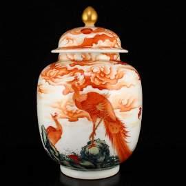 Iron Red Glaze Phoenix Poetic Prose Porcelain Jar w Lid