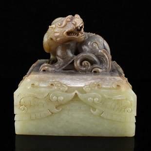 Superb Vintage Chinese Hetian Jade Fortune Beast Seal