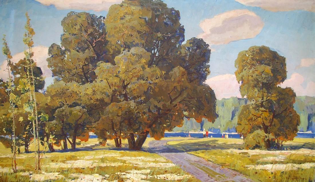 Oil painting Forest park Khitrova Tamara Alexandrovna