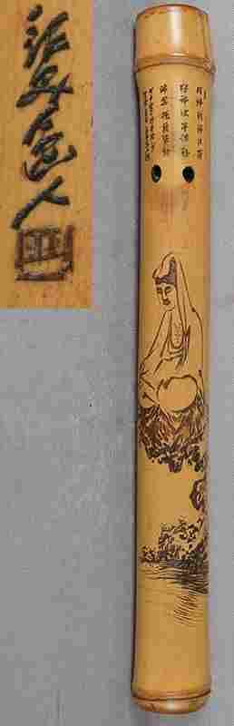 1910s bamboo Japanese pipe case Goddess KANNON signed