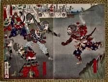 Toyonobu: Shinsen Taikôki
