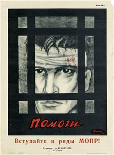 Russian soviet original propaganda poster 1928